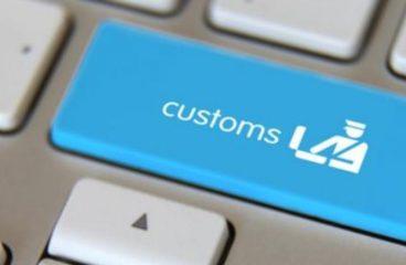 Pourquoi un blog sur la douane?